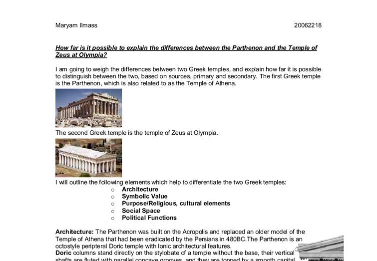 Comparisons of The Parthenon in Athens and the Pantheon in Rome Essay