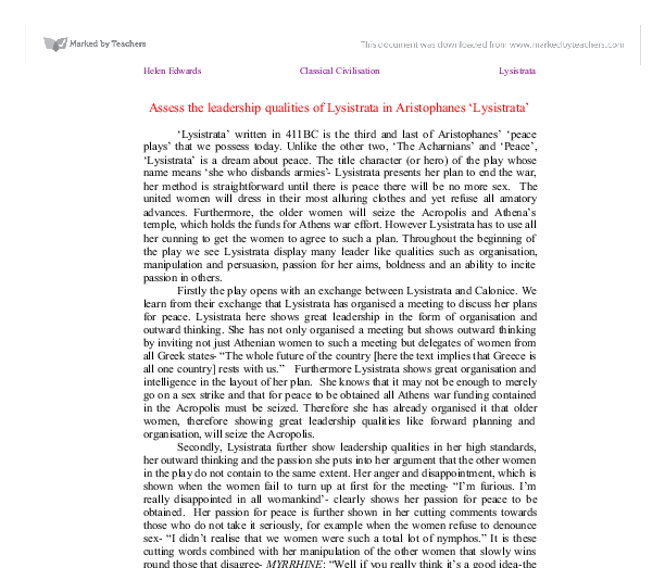 Related International Baccalaureate World Literature essays
