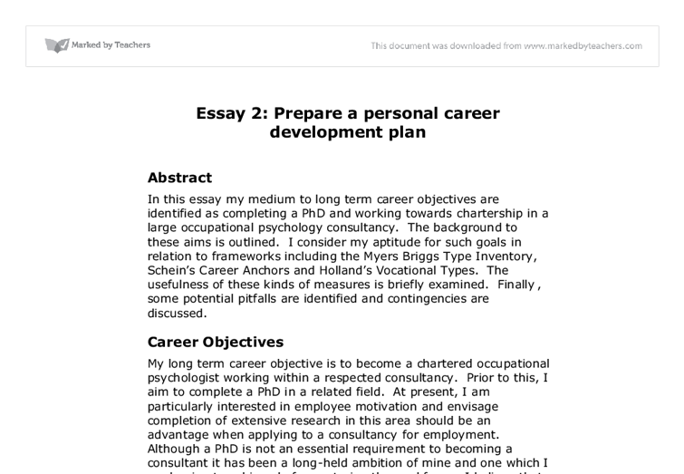personal career development plan essay